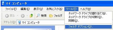 menu-bar.jpg