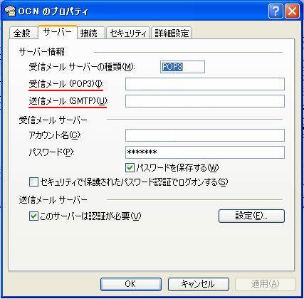 oe_acount_sa-ba_01.jpg