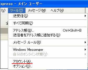 oe_menu_tool_acount.jpg