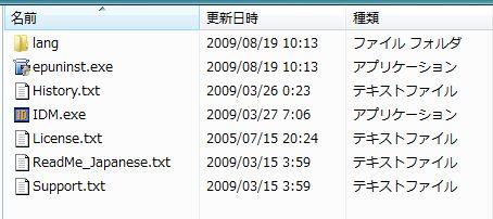 idm-folder.JPG