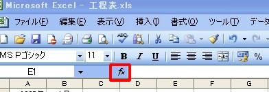 2008y01m14d_210540406.jpg