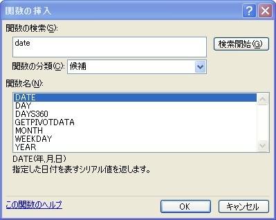 2008y01m14d_date.jpg