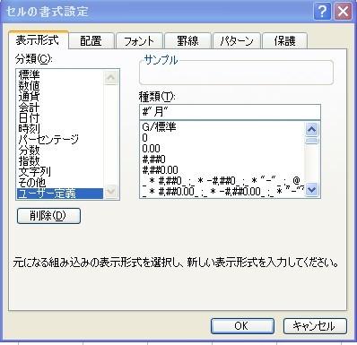 2008y01m14d_getu.jpg