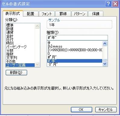 2008y01m14d_nen.jpg