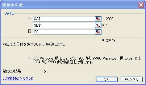 2008y01m15d_date_Func.jpg