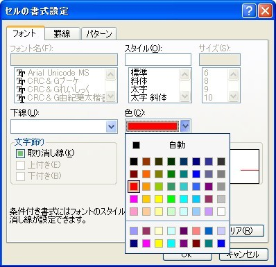cell_syosiki.jpg