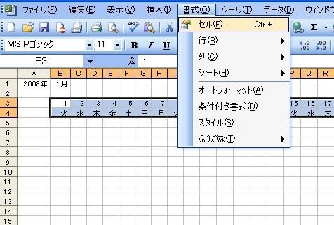 menu_cell.jpg